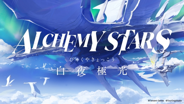 Alchemy Stars: superate le 500.000 pre-registrazioni globali